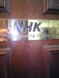 ロンドンのNHK支局