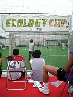 エコロジーカップ
