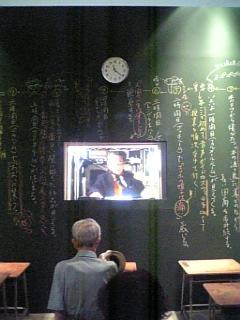 森村さんの授業