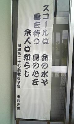 100506_04