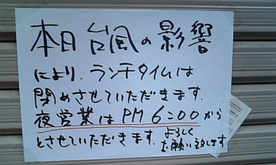 100506_33