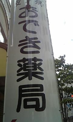 110730_05